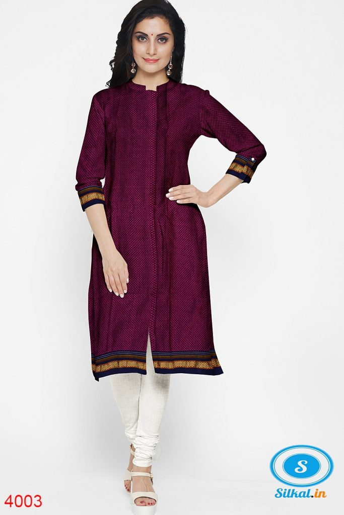 UNSTITCHED GULEGUDDA KHANA DRESS MATERIAL